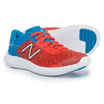 New Balance Marvel 99 Running Shoes (For Boys) in Red - Closeouts