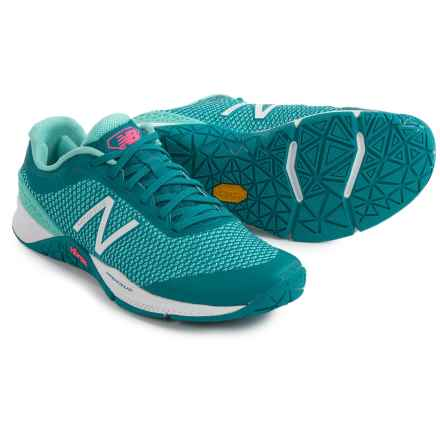 New Balance Minimus WX40 Cross-Training Shoes (For Women) in Green/Green - Closeouts