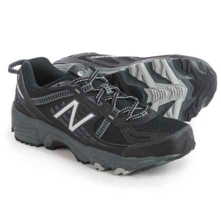 New Balance MT410V4 Trail Running Shoes (For Men) in Black/Silver - Closeouts