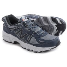 New Balance MT410V4 Trail Running Shoes (For Men) in Silver/Navy - Closeouts