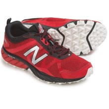 New Balance MT610v5 Trail Running Shoes (For Men) in Embers/Outer Space - Closeouts