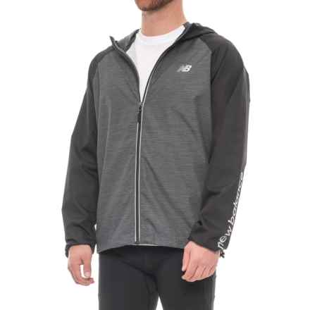 New Balance Packable Printed Space-Dye Jacket (For Men) in Charcoal Spacedye/Black - Closeouts
