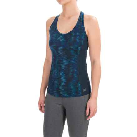 New Balance Racerback Bra Top (For Women) in Galaxy Print - Closeouts