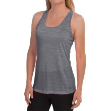 New Balance Racerback Tank Top (For Women) in Outer Space Heather - Closeouts