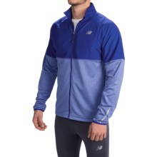 New Balance Raptor Speed Jacket (For Men) in Ocean Blue - Closeouts