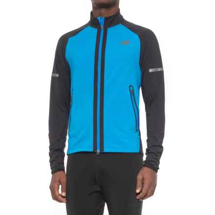 New Balance Trinamic Jacket (For Men) in Elb Blue/Black - Closeouts