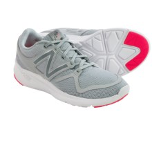 New Balance Vazee Coast Running Shoes (For Women) in Silver/White - Closeouts