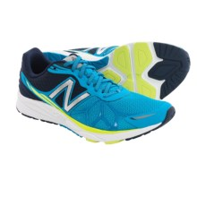 New Balance Vazee Pace Running Shoes (For Men) in Blue/Yellow - Closeouts
