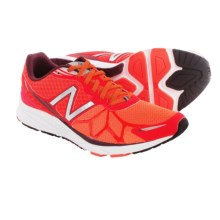 New Balance Vazee Pace Running Shoes (For Men) in White/Orange - Closeouts