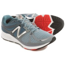 New Balance Vazee Prism Running Shoes (For Men) in Grey/Red - Closeouts