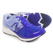 New Balance Vazee Prism Running Shoes (For Women) in Purple/White - Closeouts