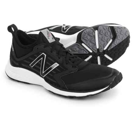 New Balance Vazee Quick V2 Training Shoes (For Men) in Black - Closeouts