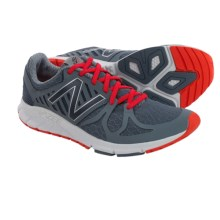 New Balance Vazee Rush Running Shoes (For Men) in Grey/Orange - Closeouts