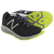 New Balance Vazee Rush Running Shoes (For Women) in Black/Hi Lite - Closeouts
