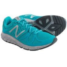New Balance Vazee Rush Running Shoes (For Women) in Blue/Grey - Closeouts