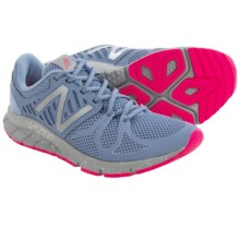 New Balance Vazee Rush Running Shoes (For Women) in Persian Purple - Closeouts