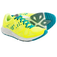 New Balance Vazee Rush Running Shoes (For Women) in Yellow/Blue - Closeouts