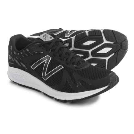 New Balance Vazee Urge Running Shoes (For Men) in Black - Closeouts