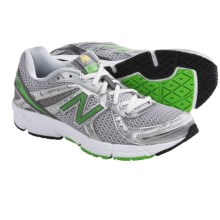 New Balance W470 Training Shoes (For Women) in Grey/Green - Closeouts