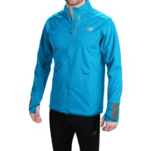 New Balance Windblocker Jacket (For Men) in Bolt/Deep Water - Closeouts