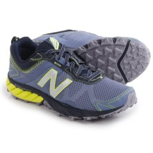 New Balance WT610v5 Trail Running Shoes (For Women) in Persian Purple/Yellow - Closeouts