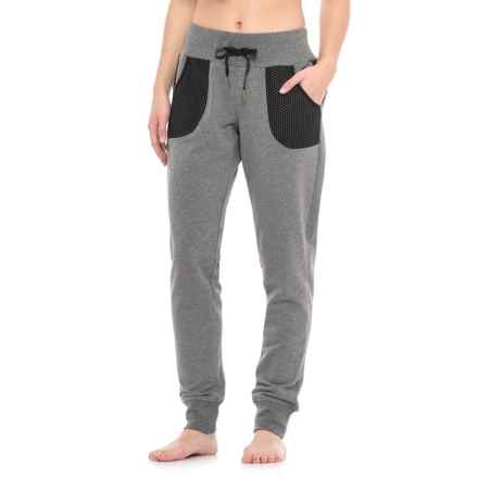 Nicole Miller French Terry Joggers - Sport Mesh Pockets (For Women) in Flint Grey Heather - Closeouts