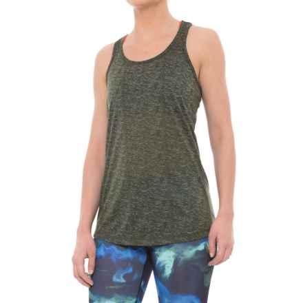 Nicole Miller Space-Dye Keyhole Tank Top (For Women) in Duffle Bag - Closeouts