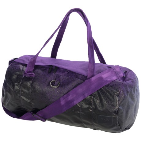 Nixon Garrison Duffel Bag in Purple