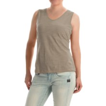 Nomadic Traders World Market Tank Top - Pima Cotton (For Women) in Coco - Closeouts