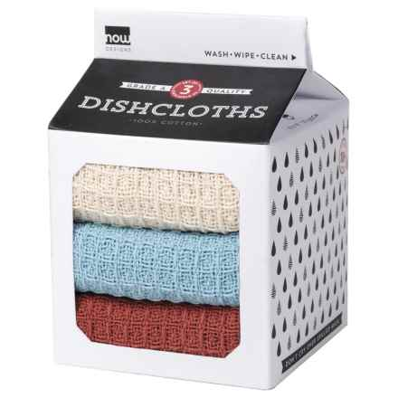 Now Designs Dishcloths - 3-Pack in Marsala/Natural/Blue - Closeouts