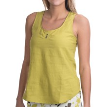 NTCO Kyoto Tea Tank Top (For Women) in Citron - Closeouts