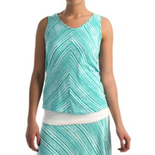 NTCO Monaco Luca Tank Top (For Women) in Jade Stripe - Overstock