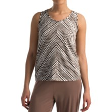 NTCO Monaco Luca Tank Top (For Women) in Java Stripe - Overstock