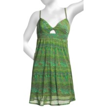 O'Neill Neon Rainbow Print Dress - Spaghetti Strap (For Women) in Green - Closeouts