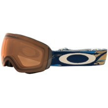Oakley Flight Deck XM Ski Goggles in Slasher Blue Copper/Persimmon - Closeouts
