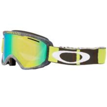Oakley O2 XM Ski Goggles in Aberdeen Green Rhone/Jade Iridium - Closeouts