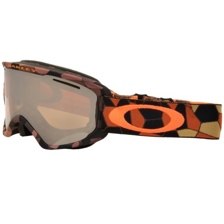 Oakley O2 XM Ski Goggles in Cell Blocked Copper Orange/Black Iridium