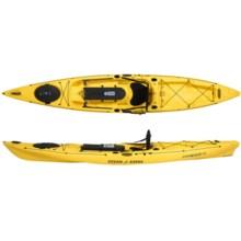 Ocean Kayak Trident Ultra 4.3 Recreation Kayak - 2nds in Yellow - 2nds