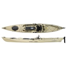 Ocean Kayak Trident Ultra 4.7 Recreation Kayak - 2nds in Sand - 2nds