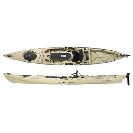Ocean Kayak Trident Ultra 4.7 Recreation Kayak - 2nds in Sand - 2nds