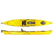 Ocean Kayak Trident Ultra 4.7 Recreation Kayak - 2nds in Yellow - 2nds