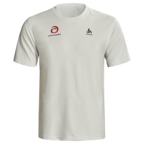 Odlo Base Layer Top - UPF 30+, Short Sleeve (For Men) in Plantina