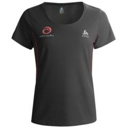 Odlo Base Layer Top - UPF 30+, Short Sleeve (For Women) in White