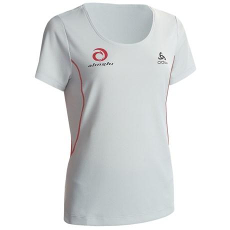 Odlo Base Layer Top - UPF 30+, Short Sleeve (For Women) in Plantina
