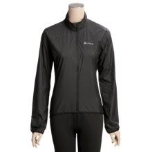 Odlo Dynamic Cycling Jacket - Lightweight (For Women) in Black - Closeouts