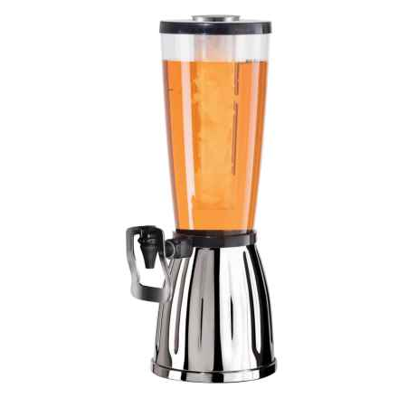 OGGI Beverage Dispenser with Ice Tube - 96 oz. in See Photo - Closeouts
