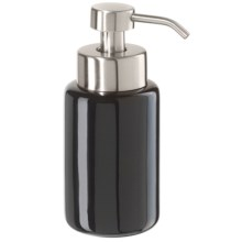 """OGGI Ceramic Soap Foamer/Dispenser - 7"""" in Black - Overstock"""