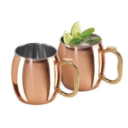 OGGI Moscow Mule Copper Mugs - 2-Pack, 20 fl.oz. in Copper - Closeouts