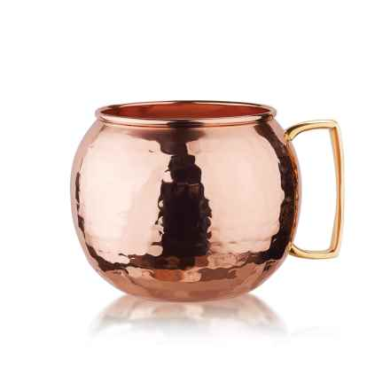 Old Dutch International Hammered Copper Globe Moscow Mule Mug - 32 fl.oz. in Copper - Closeouts