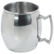 Old Dutch International Steel II Moscow Mule Mug - 16 fl.oz. in Stainless - Closeouts